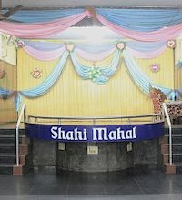 Shahi Mahal Marriage Hall Royapettah AC Banquet Hall in Royapettah