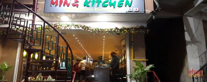 Ming Kitchen Menu with Prices - Get 30