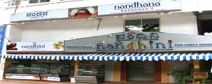 Nandhini Hotel West Of Chord Road Contact Number - Chord Walls